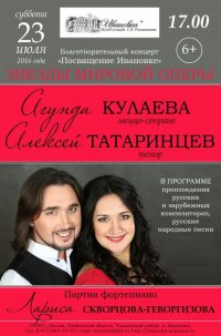 2016-07-23 Кулаева Татаринцев