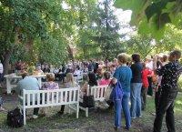 2016-08-02 Фестиваль пожилых людей