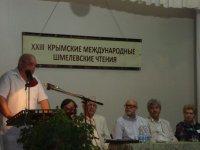 2016-09-15 Фестиваль Алчевского в Алуште preview