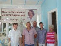 2016-09-15 Фестиваль Алчевского в Алуште