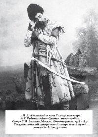 2016-09-23 Новое издание: Алчевский Открытки