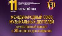 2016-10-12 Награда Ермакову