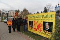 2016-11-04 Покровская ярмарка 2016 preview