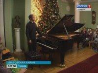 2016 Концерт Луганского 01-01-2016 Вести Тамбов