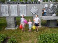 2016-05-09 Знаменское День Победы