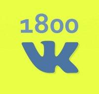 2016-05-15 ВКонтакте 1800