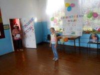 2016-06-01 День защиты детей Знаменское