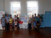 2016-07-08 Знаменское День семьи preview