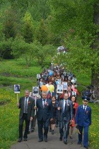 День Победы в Ивановке