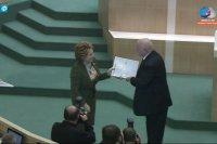 А. И. Ермаков награжден благодарностью Председателя Совета Федерации