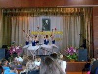 Рахманиновский праздник в Знаменском