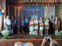 День семьи в Знаменском