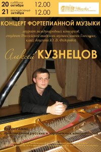 Приглашаем в Ивановку 20-21 октября