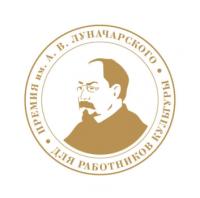 И. Н. Вановская — лауреат Премии Луначарского 2018 года