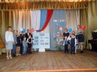 День народного единства в Знаменском