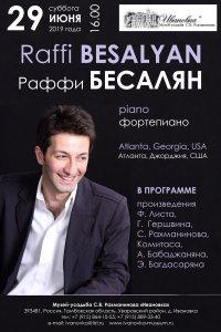 Концерт Раффи Бесаляна (фортепиано, США)
