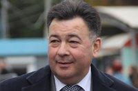 Поздравляем Михаила Аркадьевича Брызгалова с награждением орденом Почета!