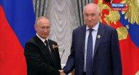 Награждение Александра Ивановича Ермакова Государственной премией РФ
