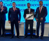 Поздравляем А. В. Сапунова с объявлением Благодарности Председателя Совета Федерации!