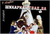 Борисоглебский драматический театр превью