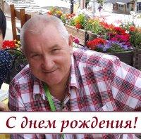 Ермаков День рождения 2014 preview