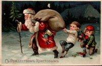 Поздравляем с Рождеством! превью