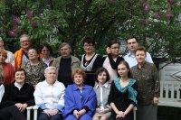 II Научное собрание фото