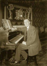 День рождения С. В. Рахманинова