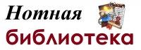 2014-12-12 50 полезных сайтов для музыкантов