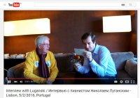 2016-02-20 Интервью Луганского Партугалия