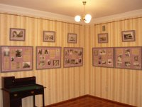 Классная комната