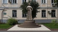 Памятник Архиповой