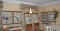 Выставка Чайковский