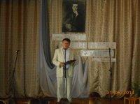 2015-05-31 Знаменское фото