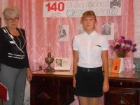 Знаменское 140 лет Сергееву-ценскому