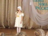 Знаменское 7 апреля 2015