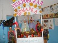 Покровская ярмарка в Знаменке 2014